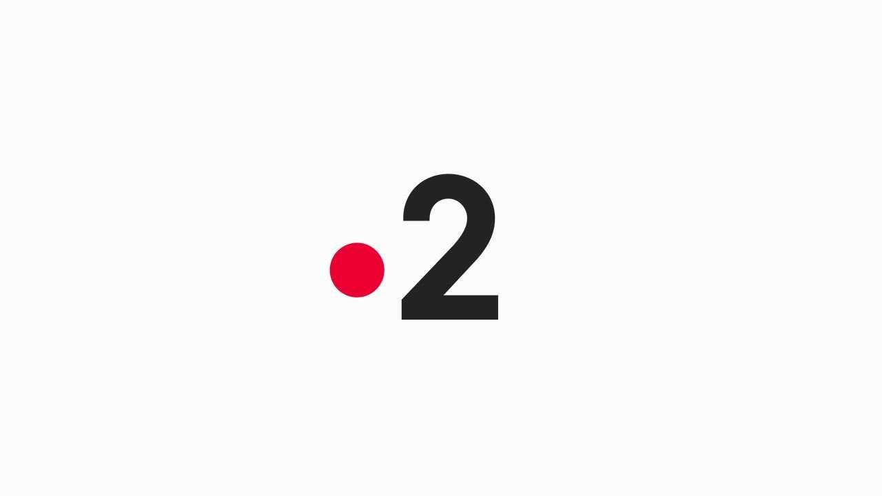 Comment regarder la 23 Replay ?